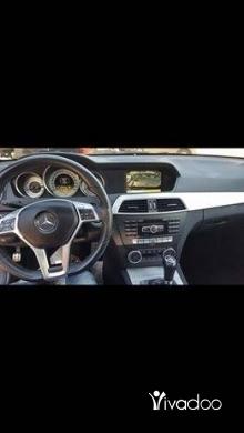 Mercedes-Benz in Al Mahatra - Car