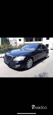 Mercedes-Benz in Beirut City - Mercedes S350