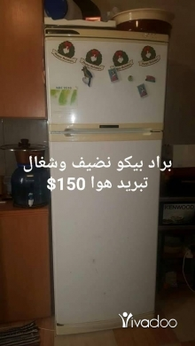 Other Appliances in Saida - for sell