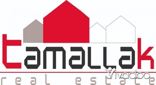 Hotel Apartments in Halate - شاليه مفروشة في حالات للبيع