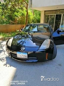 Nissan in Beirut City - 350z