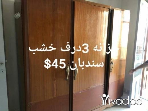 Other in Saida - غرفه نوم كامله