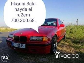 BMW dans Tripoli - Needed