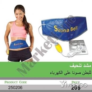 Other in Port of Beirut - Sauna belt