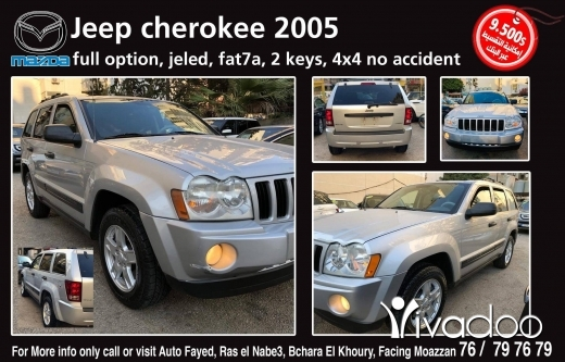 Jeep in Beirut City - Jeep cherokee 2005 76/797679