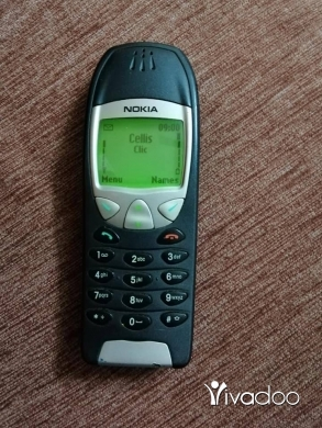 Nokia in Port of Beirut - Nokia 6210 old mobile