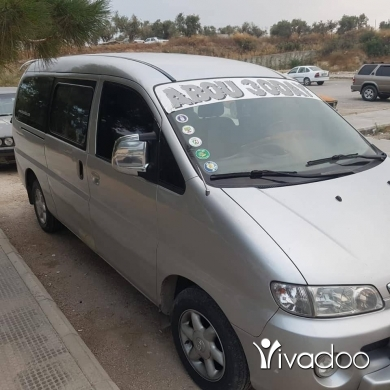 Hyundai in Beirut City - Hyunday for sale