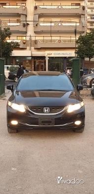 Honda in Tripoli - 71013136