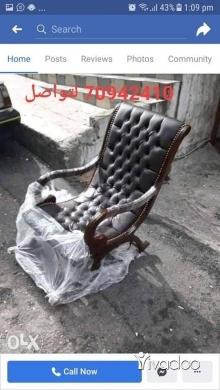 Autre dans Port de Beyrouth - كرسي هزاز جديد