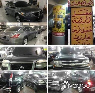 Accessories in Saida - تركيب فيمه مغسل روشه بأدارت مصطفى جمال