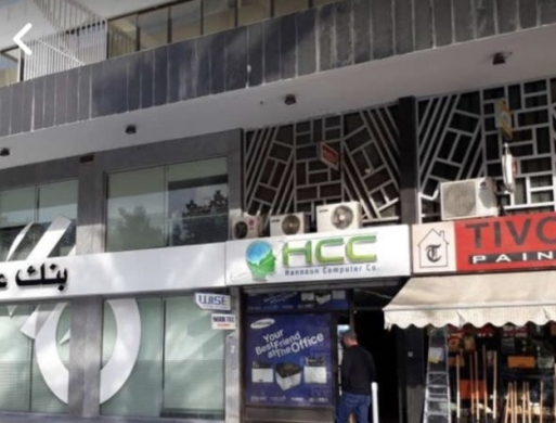 Office Space in Chiyah - محل 80 م للايجار او للبيع بعبدا