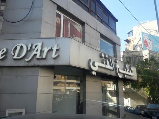 Shop in Bachoura - محل ٢٥٠م جسر سليم سلام طريق عام