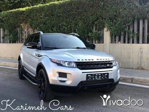 Rover in Tripoli - 70454198
