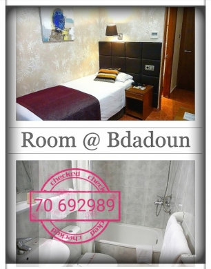 Show Room in Bdadoun - غرفة للايجار في حومال بعبدا