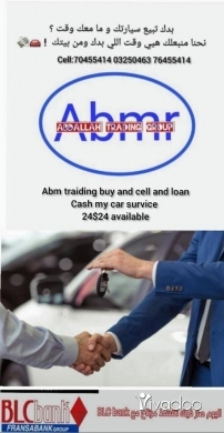 Other in Port of Beirut - Abm trading buy and sell cash my car service