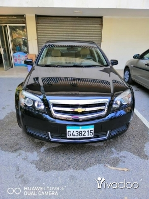 Chevrolet in Port of Beirut - Caprice