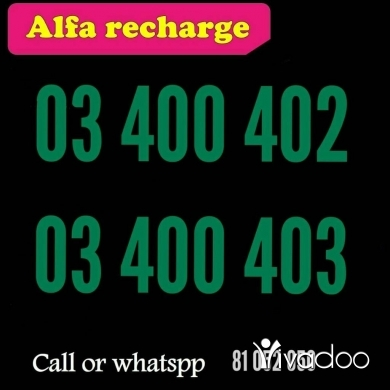 Special Numbers in Sioufi - 2 new sim alfa recharge