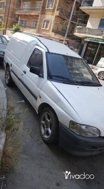 آخر في أبو سمرا - سيارة فولد ناضيفي
