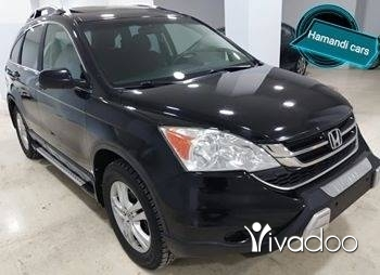 Honda in Beirut City - HONDA CRV 2010