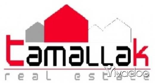 Land in Halate - عقار مميز في حالات