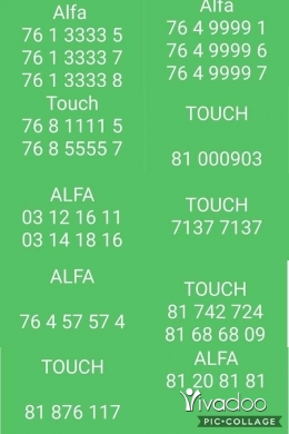 SIM Cards in Beirut City - Alfa&touch numbers