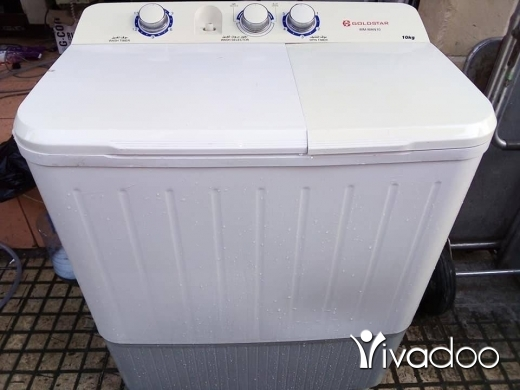 Washing Machines in Port of Beirut - غسالة جرنين