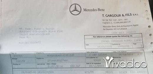 Mercedes-Benz in Beirut City - من افضل السيارات المستعمله / صيانة شركه مع الفواتير و مالك واحدمرسيدس C180 م ٢٠٠٤ مصدر الشركه