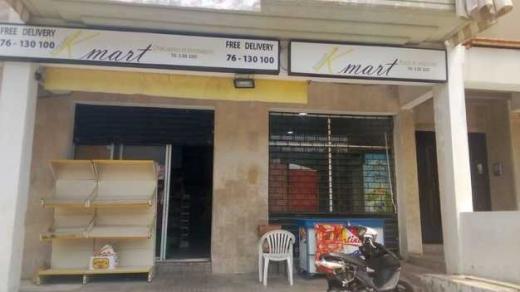Shop in Ballouneh - سوبر ماركت للبيع بداعي السفر