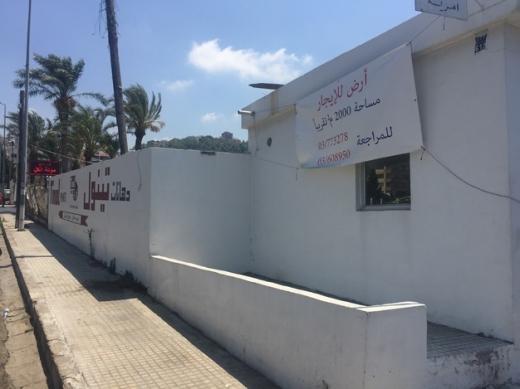 Land in Hamra - ارض للايجار في الشويفات