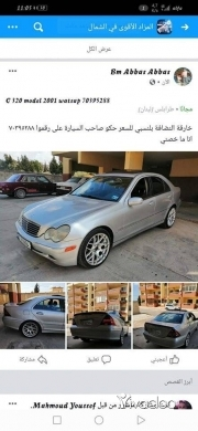 Mercedes-Benz in Majd Laya - mercedes
