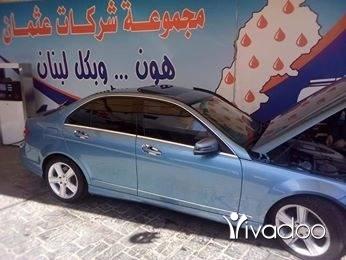 Mercedes-Benz in Tripoli - Mercedes c300