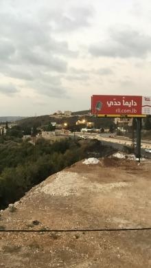 Land in Kfar Abida - ارض مع رخصة كيوسك للإيجار على اوتوستراد البترون جبيل