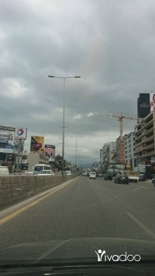 Office Space in Amaret Chalhoub - Grab the opportunity! Office For Sale on Zalka highway at a strategic location