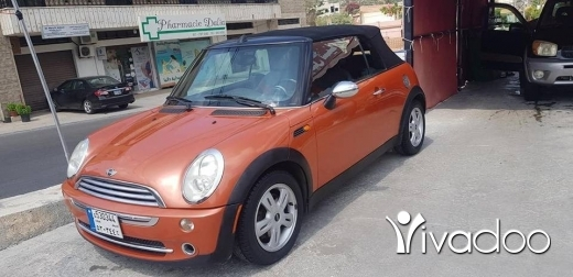 Mini in Port of Beirut - Mini cooper 2005 kachef lawnen min barra w min jouwa