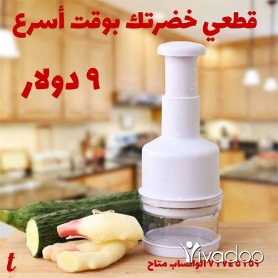 Other in Beirut City - خلّي حياتك ذكية