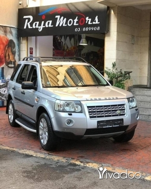 Land Rover in Beirut City - Land Rover Freelander 2 2007 HSE I6