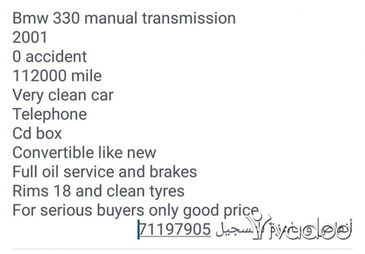 BMW in Beirut City - Bmw 330 manual transmission 2001