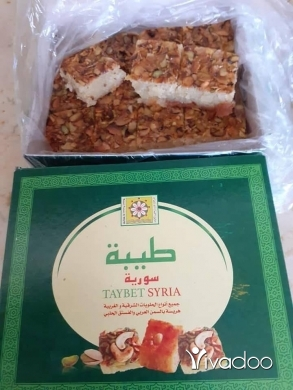Other Food & Drink in Baalback - مساالخير جميعا هريسة طيبةنبكية تازة بالسمن العربي الفستق الحلبي