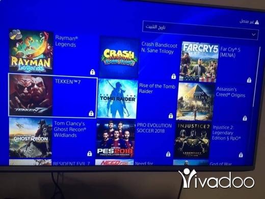 PS4 (Sony Playstation 4) in Port of Beirut - بليستيشن ٤ معدله ١٠٠٠ قيقا