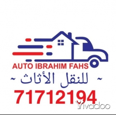 Transport in Other - Auto ibrahim fahs movers