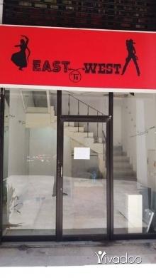 Apartments in Port of Beirut - محل في مار الياس للبيع
