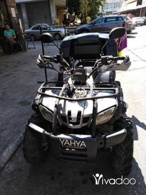 Other in Tripoli - ATV sini beb awal 150 cc