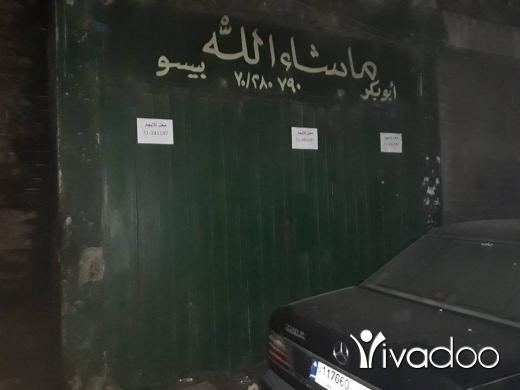 Apartments in Tripoli - محل للايجار تبانه
