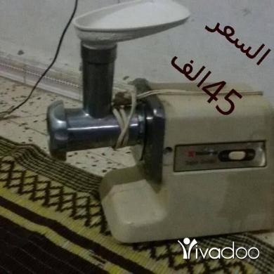 Other Appliances in Tripoli - ماكينات لحمة مع التجريب