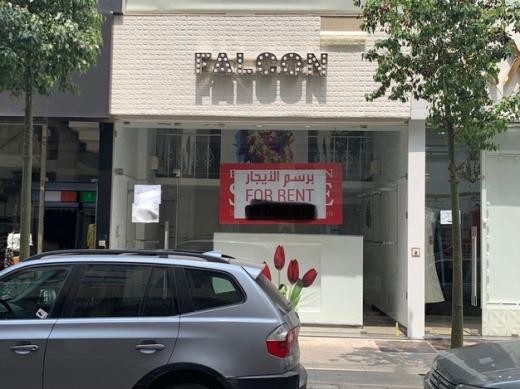 Shop in Mar Elias - محل  للايجار في منطقة يزبك سوق الجملة