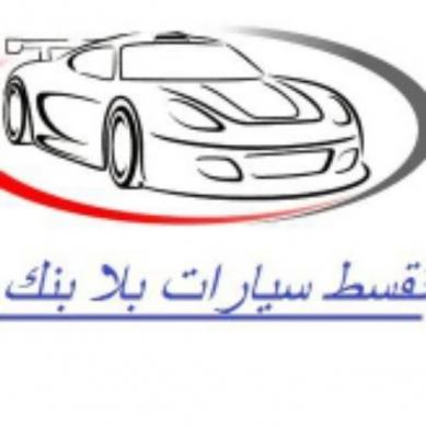 Audi in Beirut City - أودي A5 2002