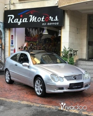 Mercedes-Benz in Beirut City - Mercedes-Benz C230 2002 Coupe