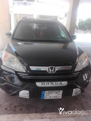 Honda in Sour - Honda CRV 2007