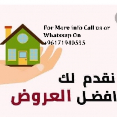Apartments in Achrafieh - Best Offers To buy App in lebanon