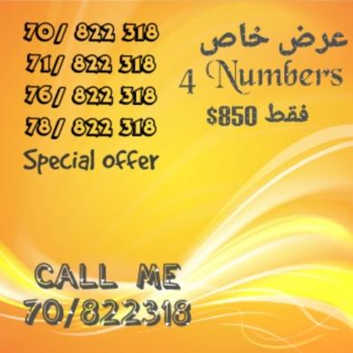 Phones, Mobile Phones & Telecoms in Ghobeiry - ارقام مميزة للبيع